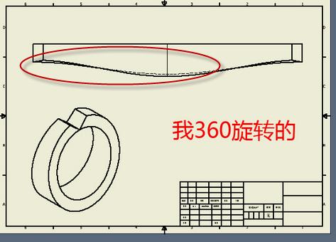 CAD软件技术v老师交流区有老师破解陈问题,指cad请教版位64图片