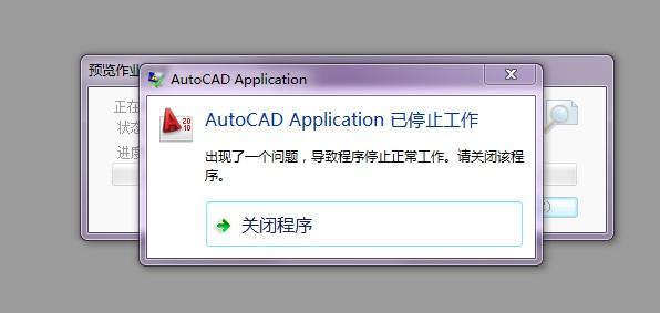 怪的图纸,我的CAD打印的时候,打印A3的图纸是公路桥问题图片