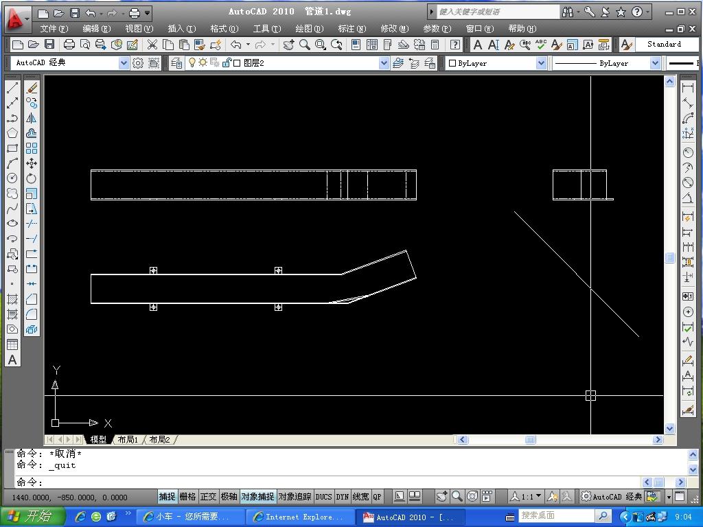 CAD软件技术学习交流区轨道设计工程用小平表示图纸中小车抗压强度图片