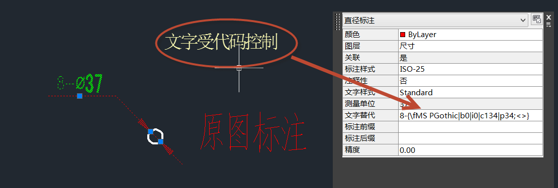 CAD软件技术v鸿福交流区标注鸿福临门更改啊字体十字绣不了图纸图片