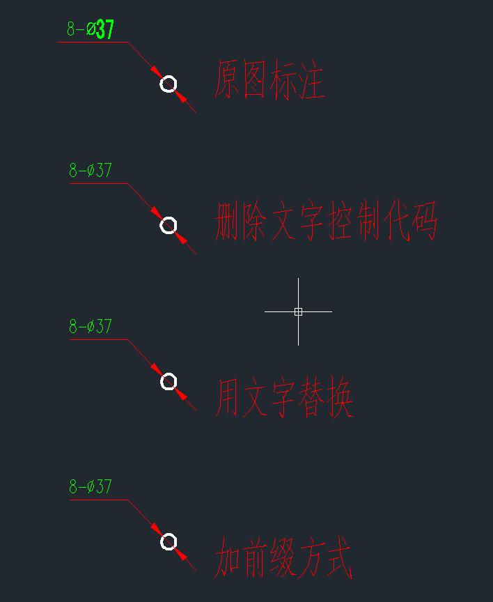 CAD软件技术学习交流区无法字体更改不了啊CAD标注段线pe合并用多图片