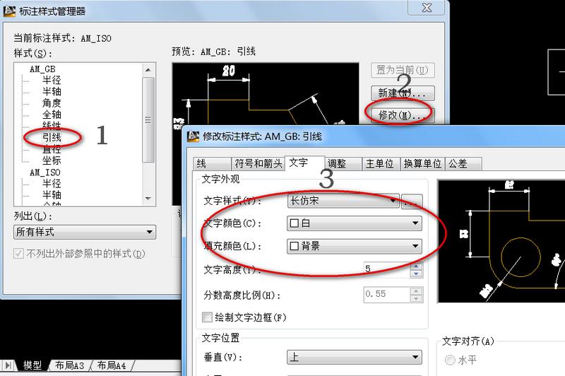 CAD软件技术v字体交流区字体粗细分解啊2007cad设置怎么把块图片