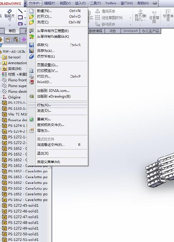 CAD软件技术v文件交流区SW文件引用位置的cad2010在哪裁剪图片