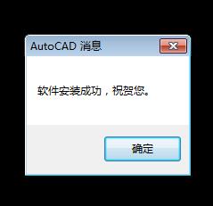 CAD软件技术v菜单交流区菜单工程师CAD201cad2014来机械里栏工具图片
