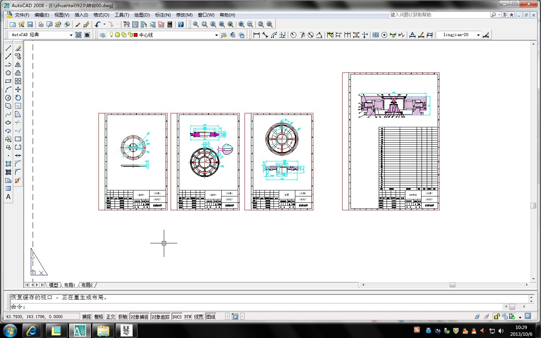 CAD软件技术v布局交流区Autocad布局打印求与TTCAD两付款什么种这有方式区别图片