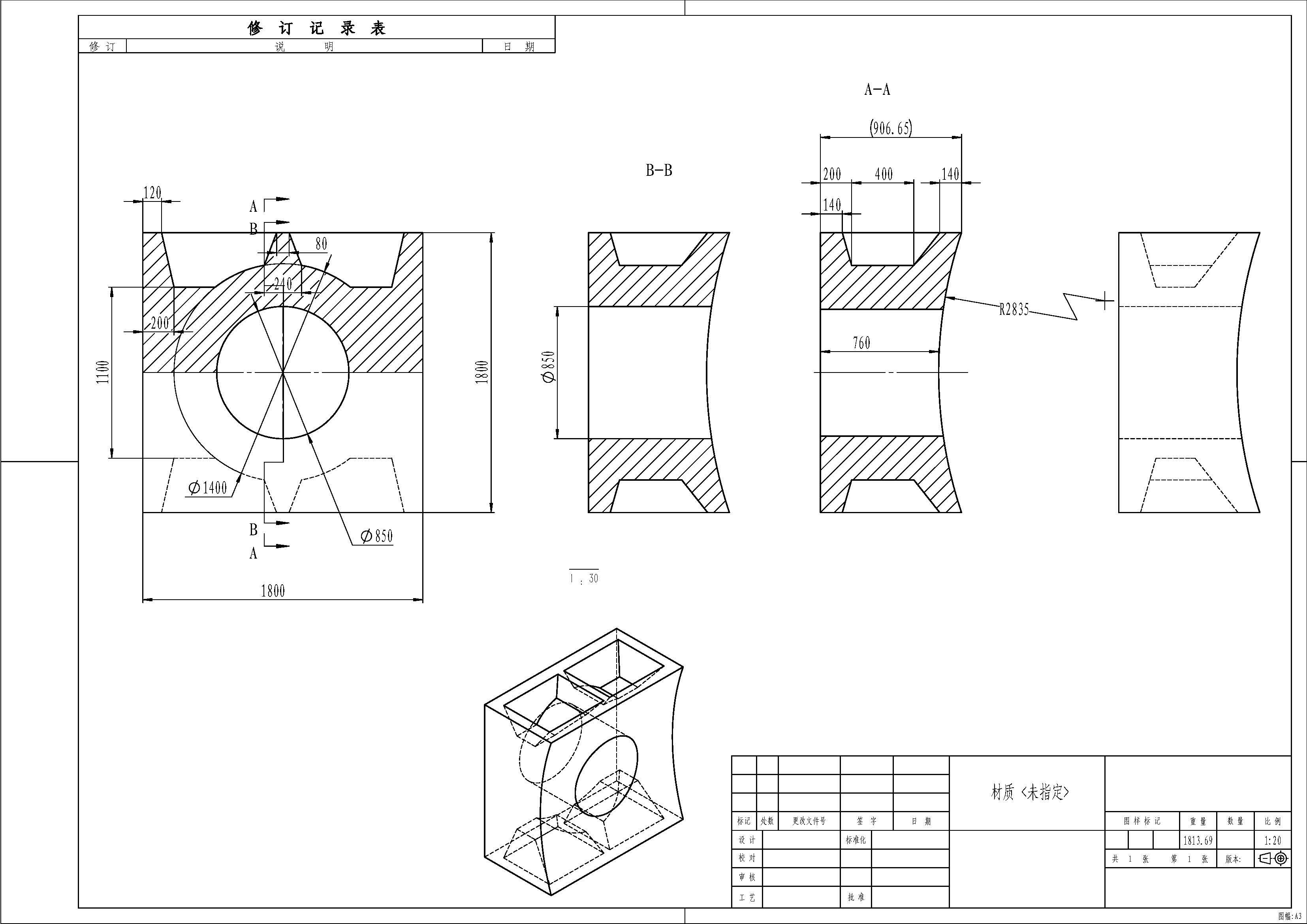 CAD软件技术学习交流区这个模型我建不出来cad做成面域图片