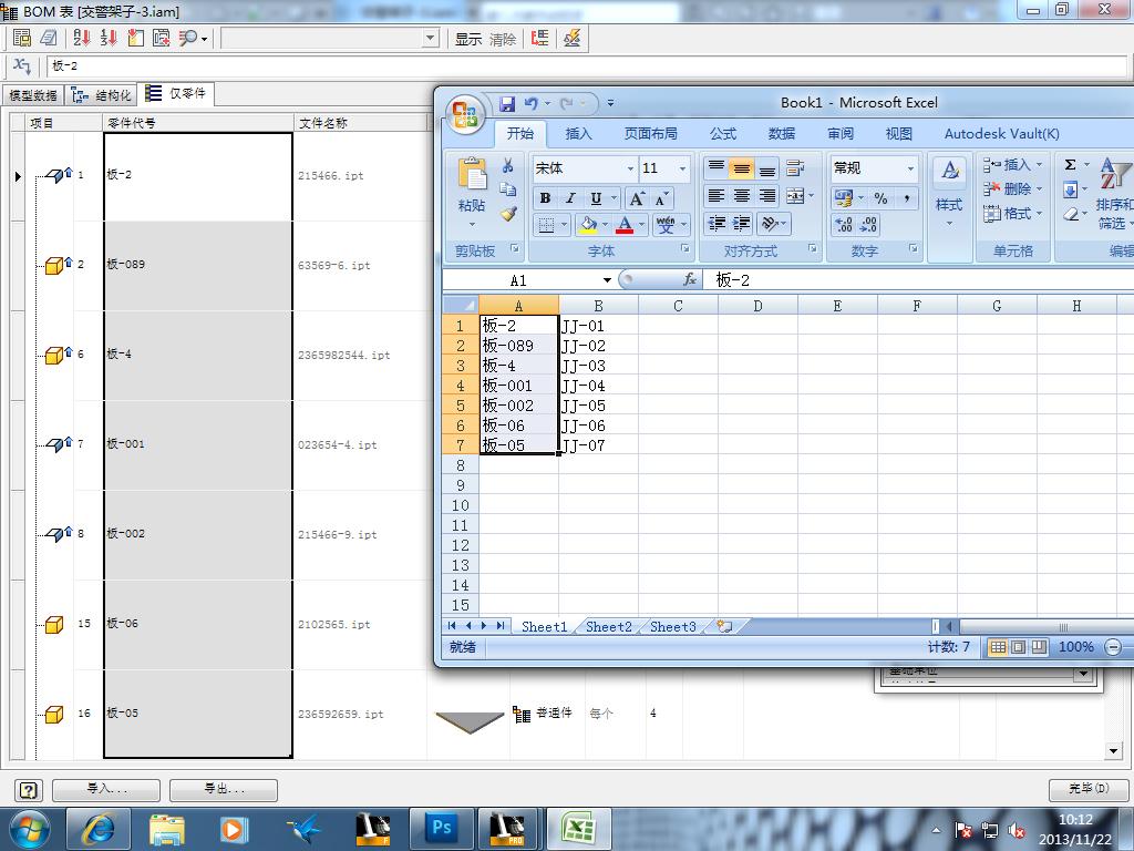 CAD软件技术v纸板交流区我突然提出一个纸板海信tlm3233323332333233d电源图问题图片