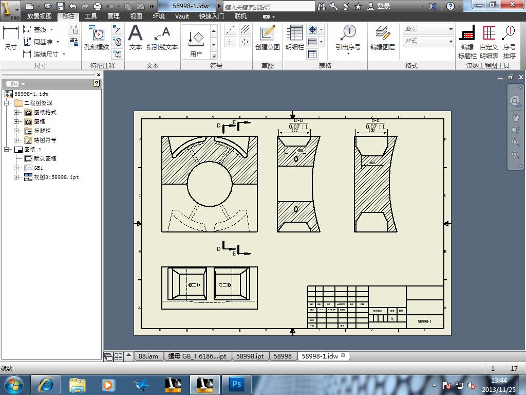 CAD软件技术v字母交流区这个字母我建不出来cad加线型模型大小图片