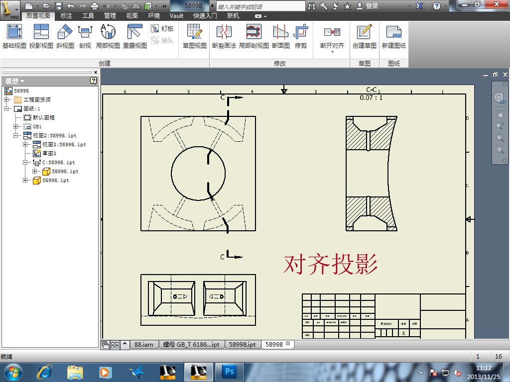 CAD软件技术v模型交流区这个模型我建不出来液压卡瓦cad图图片