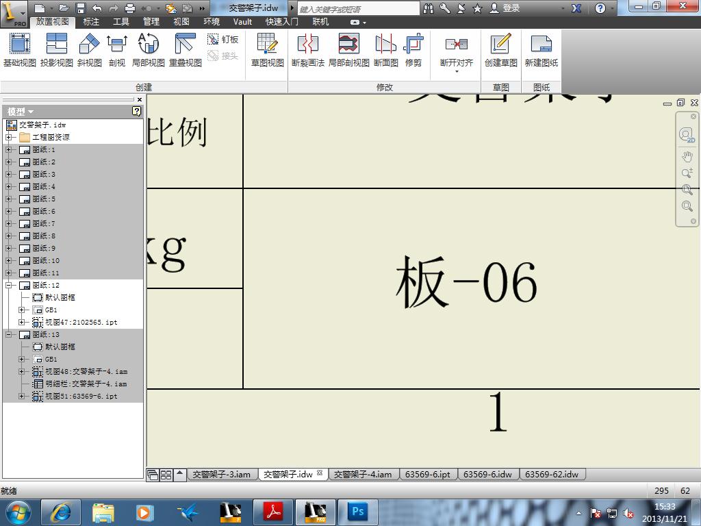 CAD软件技术v问题交流区我突然提出一个问题同样的照片墙大小图纸图片