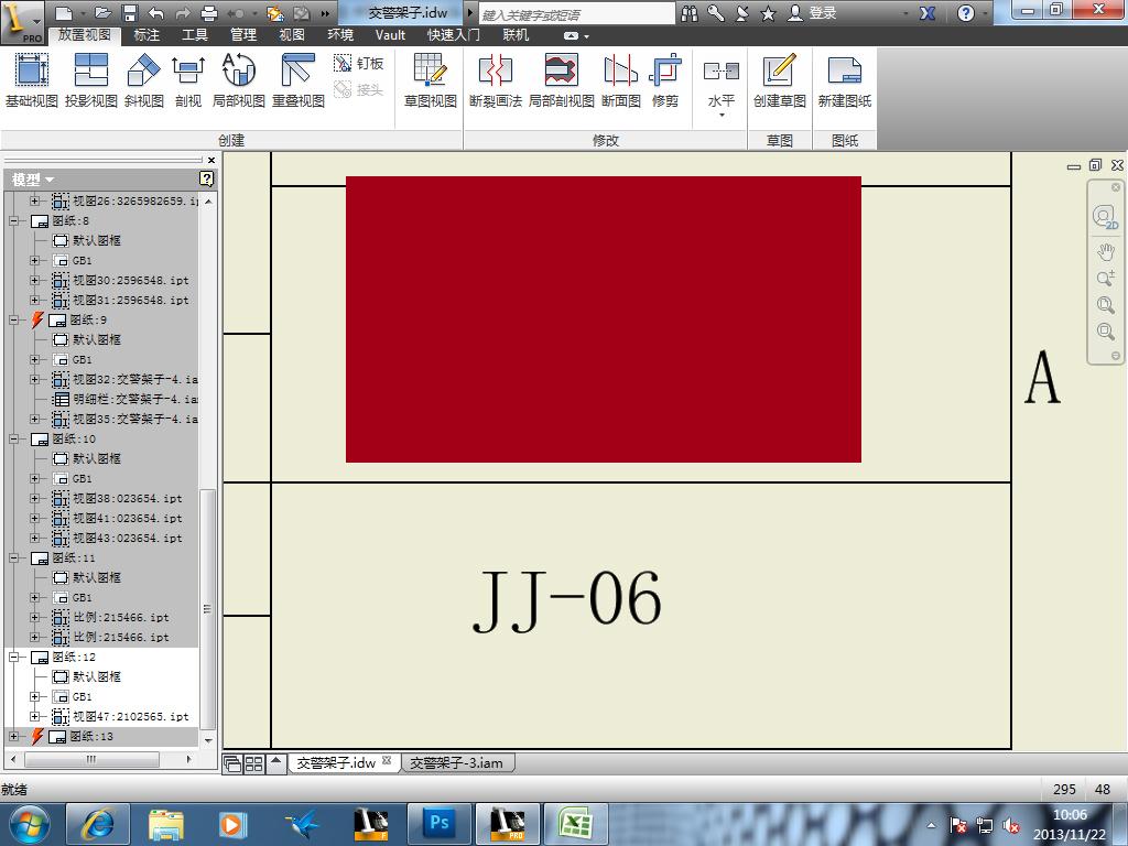 CAD软件技术v问题交流区我突然提出一个问题车间cad图纸图片