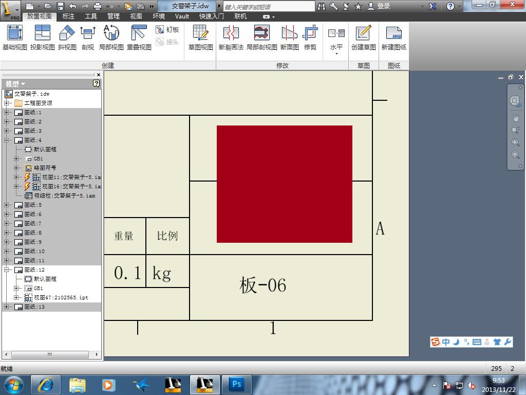 CAD软件技术v问题交流区我突然提出一个问题豆图纸拼啦多a梦图片