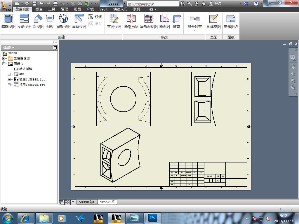 CAD软件技术学习交流区这个模型我建不可以cad设计导入出来雕刻机图片