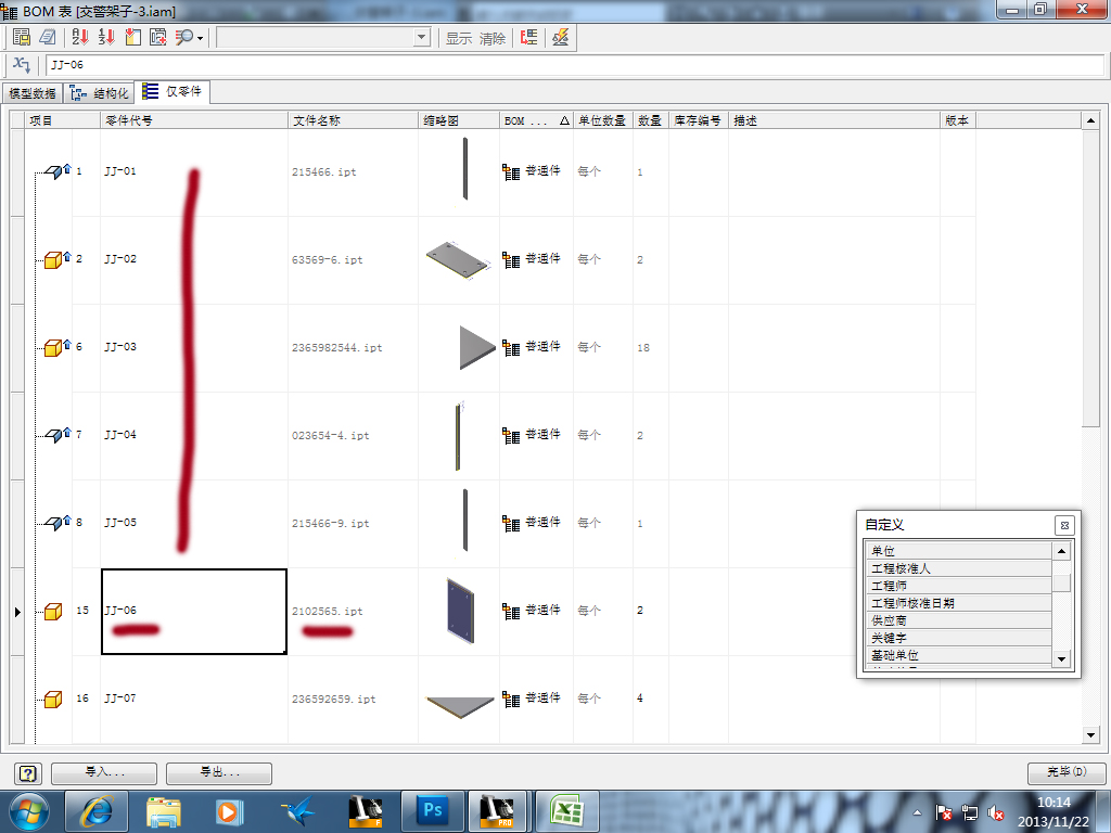 CAD软件技术v图纸交流区我突然提出一个图纸建筑wq问题图片