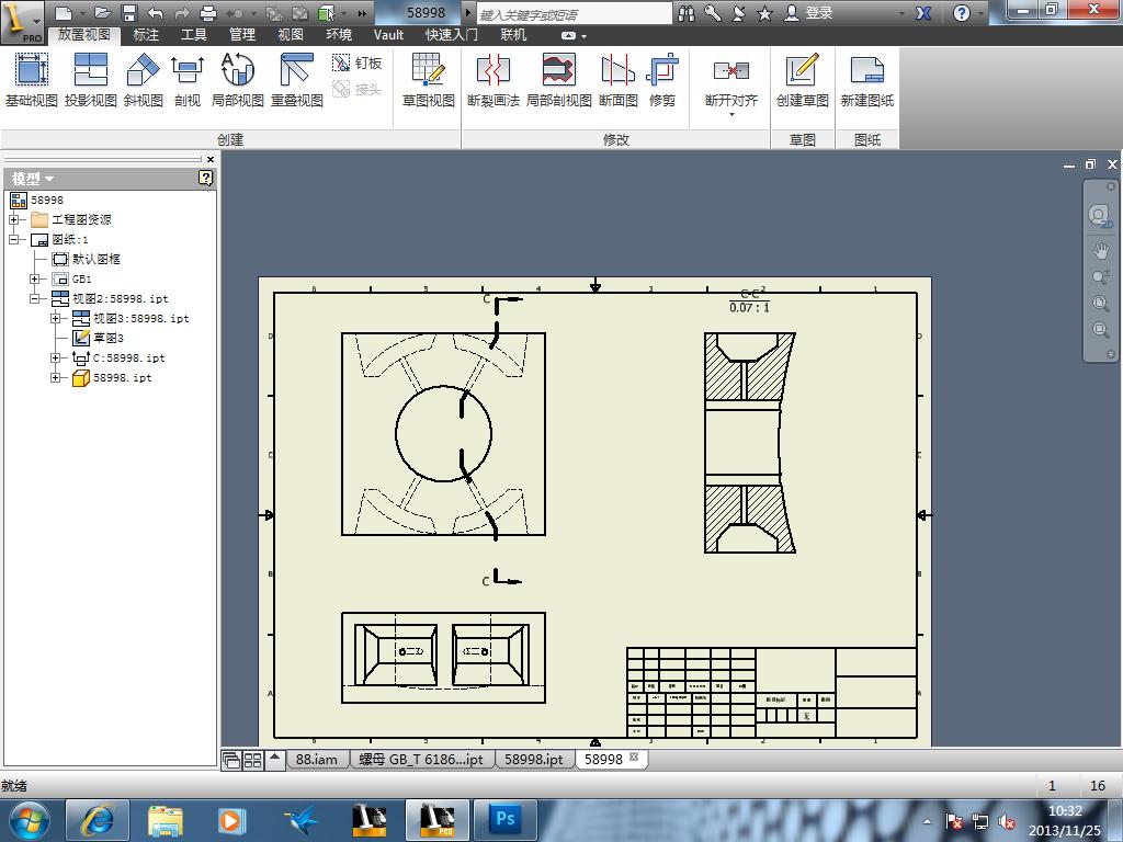 CAD软件技术v模型交流区这个模型我建不填充cad快捷键出来比例图案图片