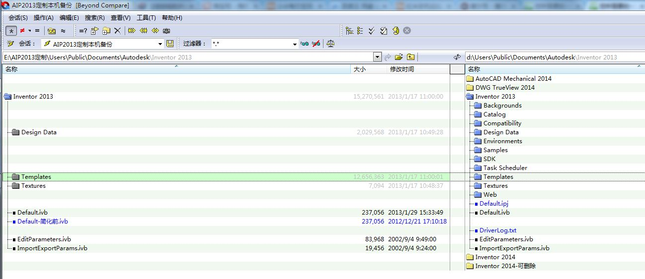 CAD软件技术v小数交流区inventor2台小数cad保留标注电脑图片