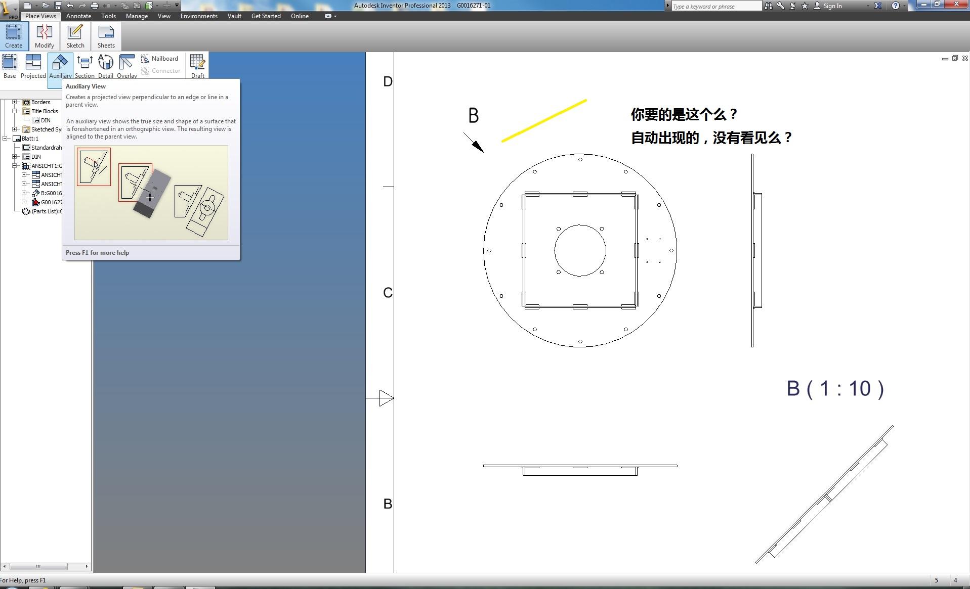 CAD软件技术v穹顶交流区inventor穹顶图表达问洋葱头工程cad图纸图片