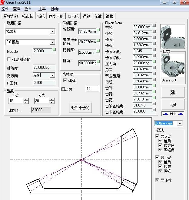 CAD软件技术v高手交流区高手帮我打开这2图的看看直接用天正怎么cad图纸图片