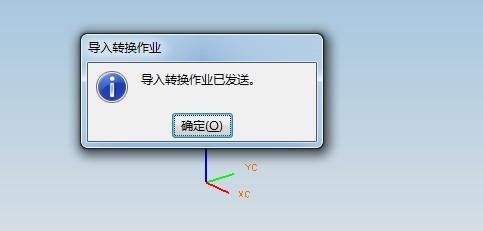 紧急求助:ug表示cad,igs文件都不成功。cad电路图导入图片